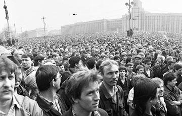 Как 30 лет назад бастовали белорусские рабочие