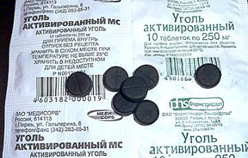 У Беларусі будуць вырабляць актываваны вугаль з торфу