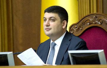 Гройсман: В Раде должны быть «Голос» Вакарчука и другие партии «великой надежды»