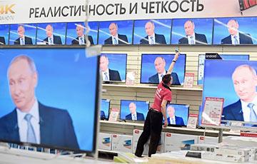 Нина Хрущева: Главная идея России - это телевизор