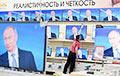 Большой обман Путина