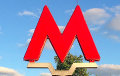 У Маскве паведамілі пра мінаванне 25 станцый метро