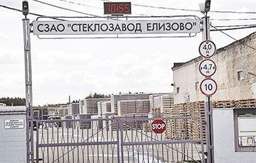 Государство слило бывший завод Муравьева с Гродненским стеклозаводом