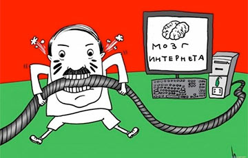 Belarus Experiencing Internet Problems For Second Day In Row