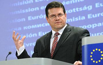 Cтало известно, кто будет представлять ЕС на инаугурации Зеленского