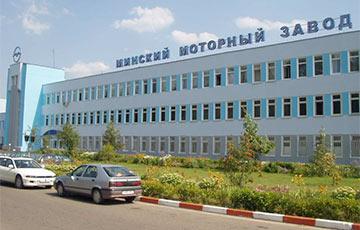 Менскі маторны завод далучыўся да Усебеларускага страйку