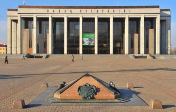 Уведомление о проведении встречи на Октябрьской площади подано в Мингорисполком