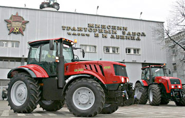 Media: Change Of MTZ Leadership Is About To Take Place