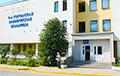 Врач минской больницы: Мы сидим на пороховой бочке