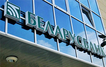 Кліенты Беларусбанка працягваюць сутыкацца з мінусавымі балансамі на картах