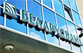 "Council Of Ministers Sells Shares Of Belarusbank For It To Become More ""Modern"""