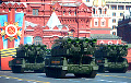 В РФ задумались о новой концепции применения ядерного оружия