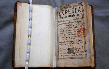 У першага ў гісторыі «Буквара» выявілі беларускія карані
