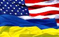 Палата прадстаўнікоў ЗША ўхваліла павелічэнне фінансавай дапамогі Украіне