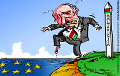 "Lukashenka Demands Money From EU For Border ""Protection"""