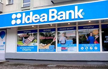 Владелец «Табакерок» олигарх Олексин выкупил Idea Bank0