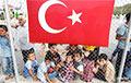 Турция открыла границы в ЕС