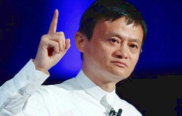 Джэк Ма пакінуў пасаду старшыні Alibaba