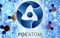 Die Tageszeitung: Россия подумывает о строительстве реакторов на быстрых нейтронах