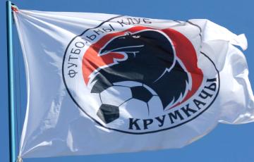 Федерация футбола выступила с заявлением по поводу клуба «Крумкачы»
