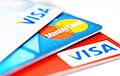 «С пустой карты сняли 5000 рублей в долг у банка»