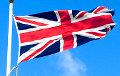 СМИ: Великобритания готовит операцию возмездия против Ирана