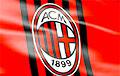 13-гадовы бамбардзір «Мілана» забіў амаль 500 галоў за 87 матчаў