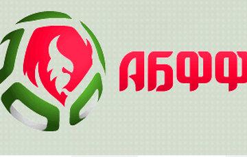АБФФ призывает клубы молчать о ситуации с коронавирусом