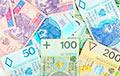 С 1 июля в Польше снизился НДС на ряд товаров