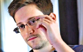 Сноуден хочет уехать из России
