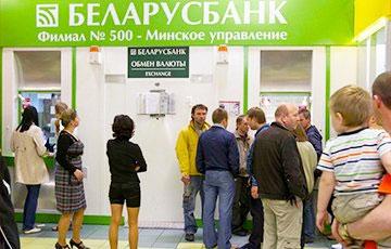 Банкир: Девальвация в Беларуси происходит в самый неожиданный момент
