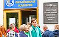 С какими результатами поступают в вуз в этом году белорусы