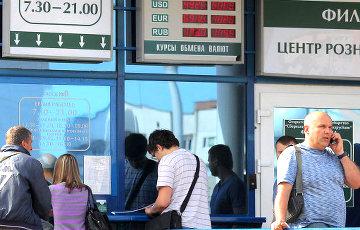 Ковалкин: Беларусь на пороге масштабного финансового кризиса