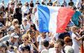 У Францыі скасавалі вайсковы парад да Дня ўзяцця Бастыліі