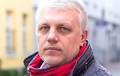 Minsk Hosted Evening In Pavel Sheremet's Memory
