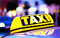 Baranavichy Resident Shared Unknown Details About Taxi Drivers' Strike
