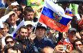 Национальная идейка России