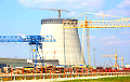 Latvia's MFA: We Support Lithuania's Position On Belarusian NPP