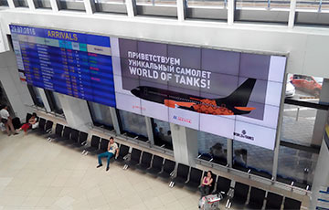 Фотофакт: «Белавиа» представила раскрашенный для Wargaming самолет