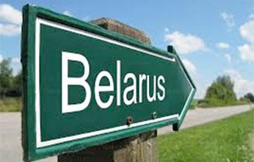 Беларускі турызм – неканкурэнтаздольны