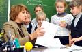 Белорусский педагог о новом указе Лукашенко: Cложно подобрать цензурные слова