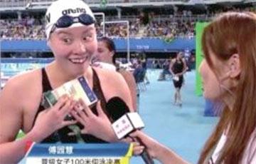 Эмоциональное интервью прославило китайскую пловчиху на весь мир