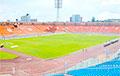 Матч второй лиги чемпионата Беларуси перенесен из-за коронавируса