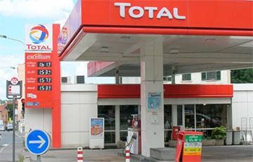 Нефтяная компания Total уволила 70% российского персонала
