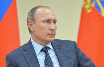 Путина «раскусили» в Мюнхене
