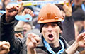 'Even Lukashists Will Come Out To Protest': Workers' Uprising Ripening At Krasnoselsk Cement Plant