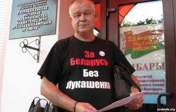 Майка «За Беларусь без Лукашенко» превратилась на БТ в майку «За Беларусь»