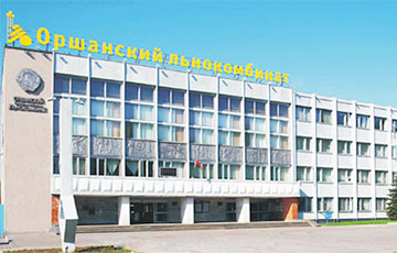 Текстильные гиганты могут ввести санкции против Оршанского льнокомбината