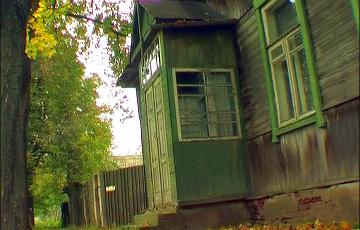 В Рогачеве открылся Дом книги имени Короткевича