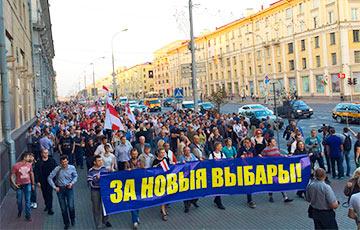 В Минске прошла акция за свободные и справедливые выборы